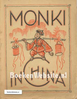 Monki in China