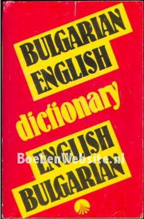 Bulgarian/English - English Bulgarian Dictionary