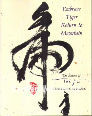 Embrace Tiger Return to Mountain