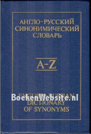 English - Russian Dictionary of Synonyms