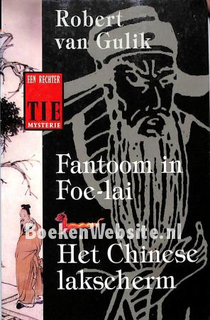 Fantoom in Foe-lai, Het Chinese lakscherm