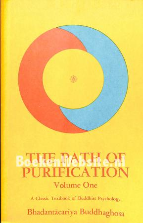 The Path of Purification vol. 1