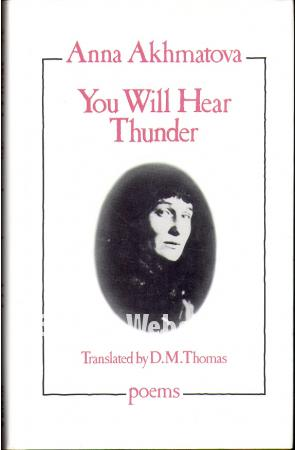 You Will Hear Thunder