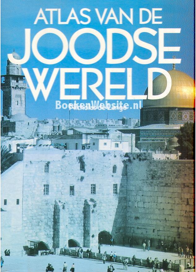 Atlas van de joodse wereld nicholas de lang boeken - Mand linnen huis van de wereld ...
