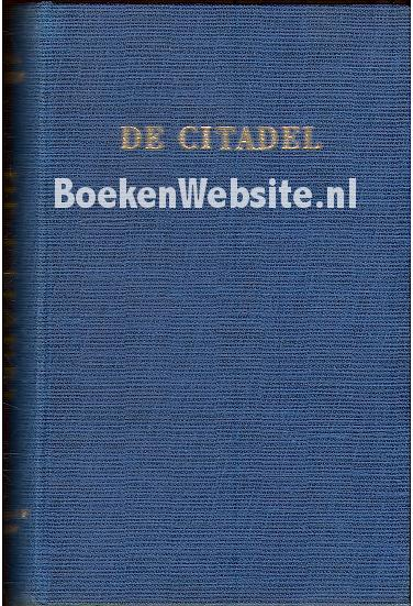 About Citadel Global Multistrategy Hedge Fund amp Asset