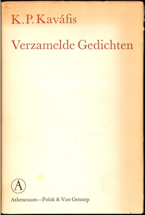 Kavafis, K.P. - Verzamelde Gedichten